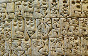 История развития учетных регистров в Вавилоне