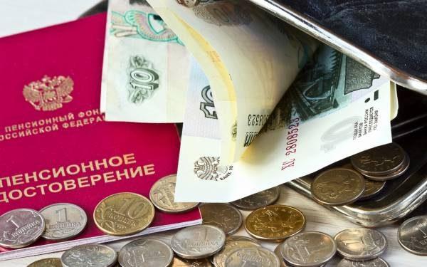 Постановление об индексации социальных пенсий с 1 апреля 2018 г.